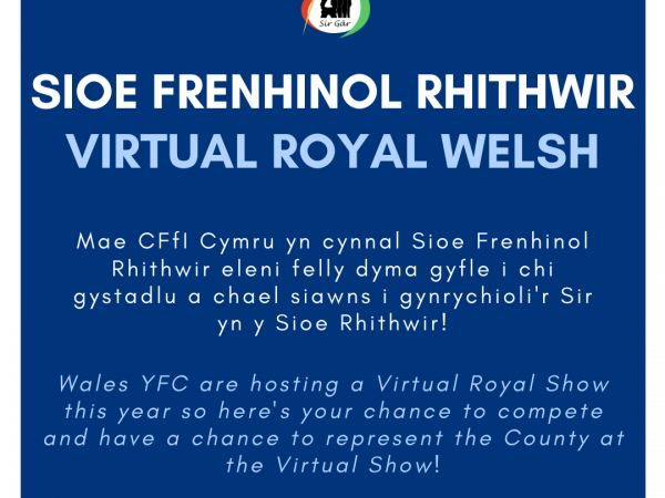 WALES YFC VIRTUAL ROYAL WELSH SHOW