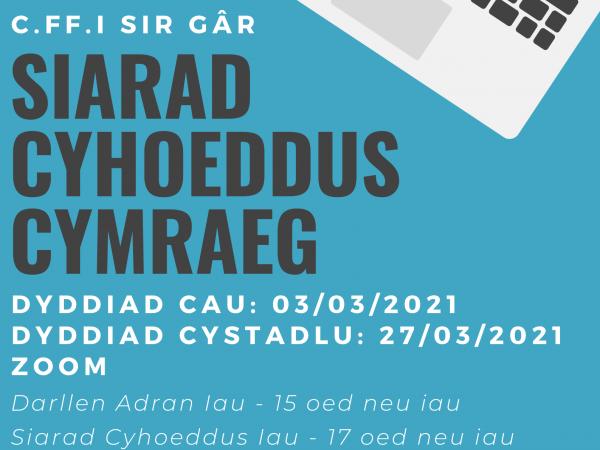 Penwythnos Siarad Cyhoeddus Rithiol C.Ff.I Sir Gâr 2021